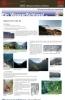 11786 - 2005 Wasserschloss Isenthal - Ein Wasserschloss!