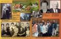 Foto 11832 - Fotoalbum Herger S. 16 - Kinder und Enkel von Alois und Marie Herger-Arnold